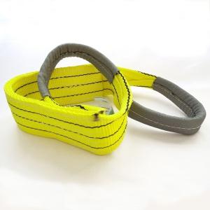 Dvouvrstvý plochý pás s textilními oky B2 - 3000kg, 90mm, žlutý