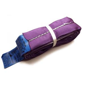 RSK - 1000kg, nekonečný závěsný popruh se zesíleným pláštěm, fialový